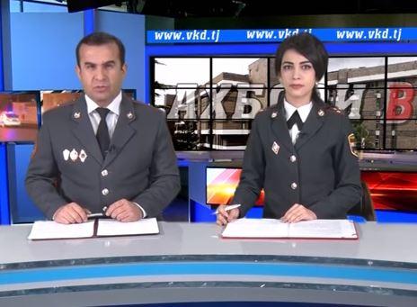 Ахбори ВКД – Сипар (31.01.2018)