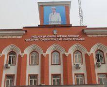 МУРОҶИАТНОМАИ Раёсати ВКД Ҷумҳурии Тоҷикистон дар шаҳри Душанбе ба сокинони пойтахт!