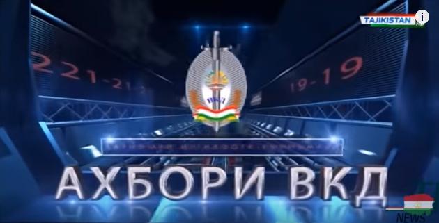 Ахбори ВКД  – Сипар  (14.03.2018)