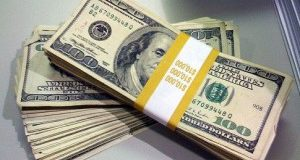 Қаллобӣ дар ҳаҷми 80 000 доллари амрикоӣ