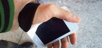 Бо тариқи ошкоро ғорат намудани телефони мобилӣ