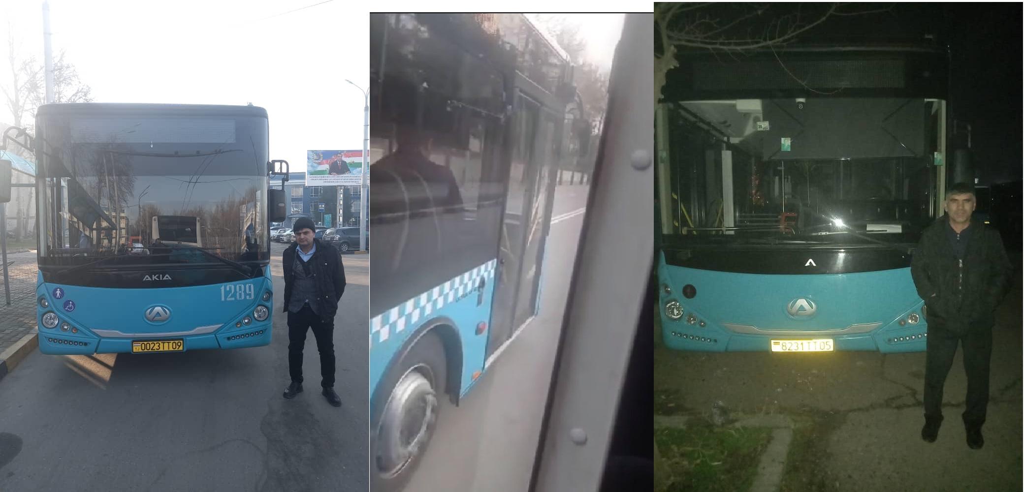 Пойгаи ронандагони автобус (навор): Ҷаримабандӣ ва аз кор озод гардидани ронандагони нақлиёти ҷамъиятӣ